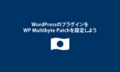 WP-Multibye